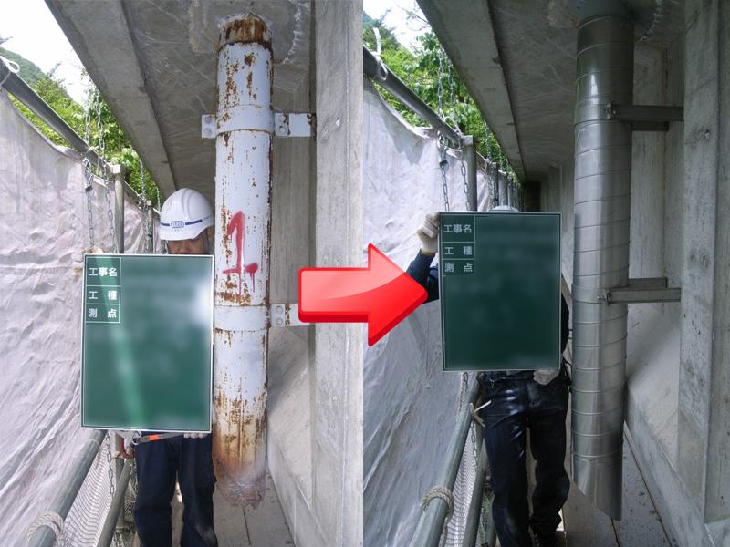 橋梁排水補修 スパイラル直管の設置前後
