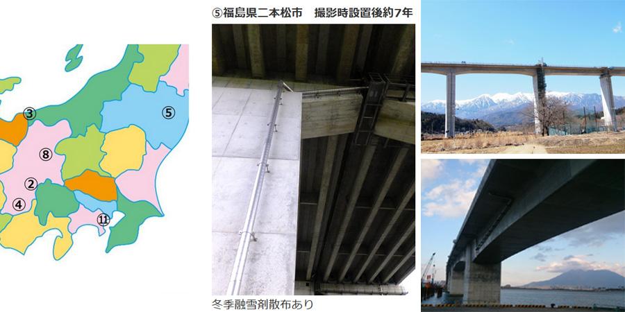 橋梁排水装置 経年写真