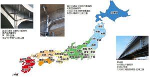 TSステンレス排水装置実績